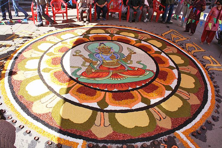 Танка из разноцветного песка, Катманду