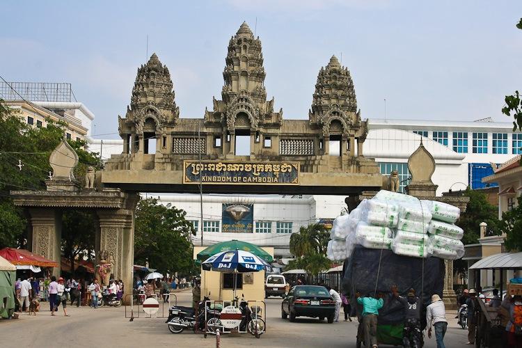 Виза-ран из Тайланда