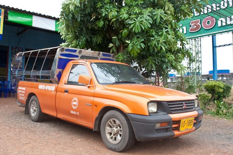 Такси до причала на Ко Чанг
