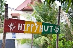 Hippi hut Ко Чанг