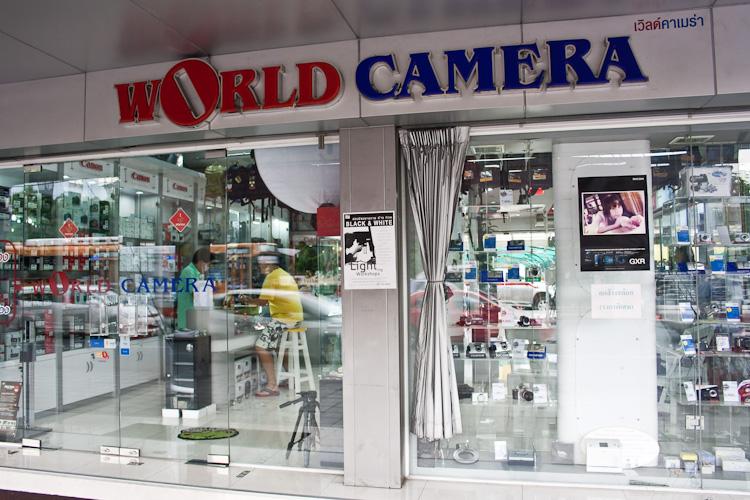 World Camera в Багкоке