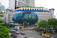MBK Бангкок