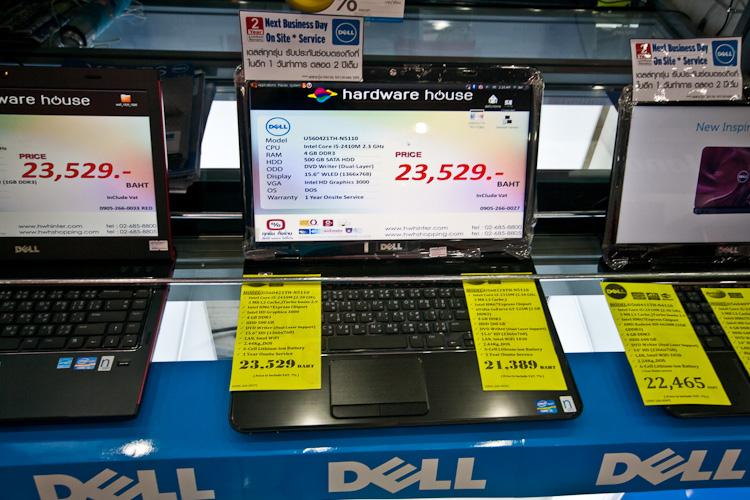 Ноутбук в Пантип Плазе, Бангкок