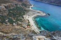 Пиратский остров Грамвуса