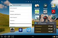 Полезные-плагины-для-Android