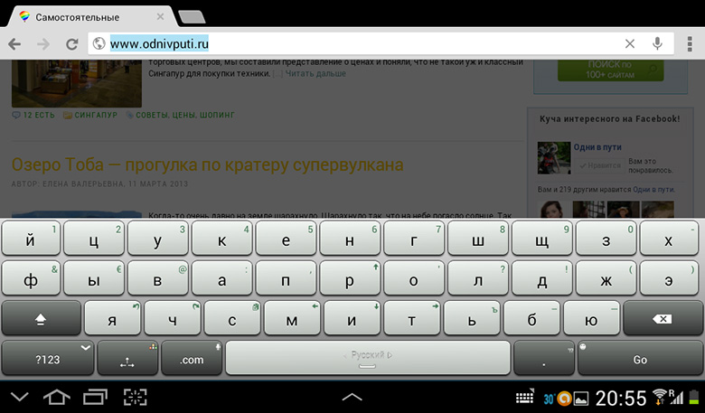 A_I_Type_keyboard_Rus