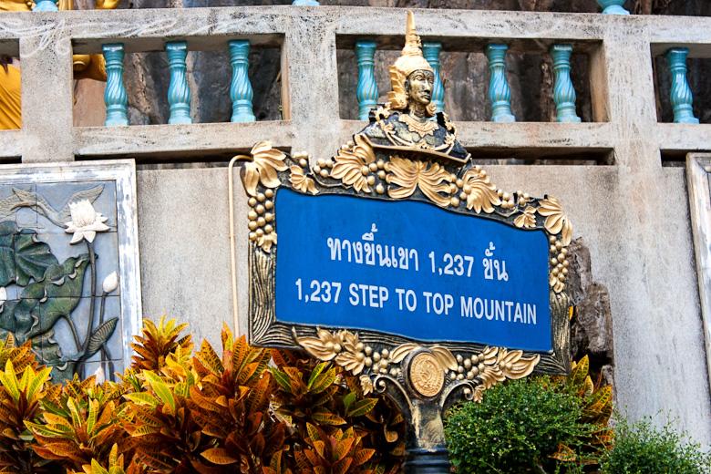 1237 ступенек на самый верх горы